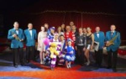 Mer informasjon om sirkus på Fossvang